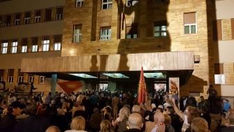 ВМРО-ДПМНЕ најавува закон за амнестија за притворените за 27 април