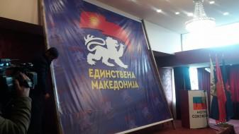 Единствена Македонија денеска официјално ќе побара од Собранието повлекување од НАТО