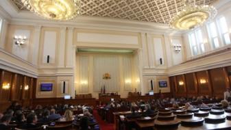 Бугарското собрание едногласно го ратификува договорот со Македонија