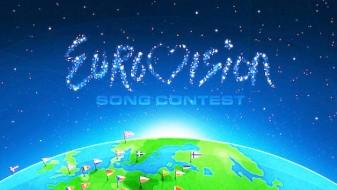 МРТ упати повик за избор на композиција за Евровизија