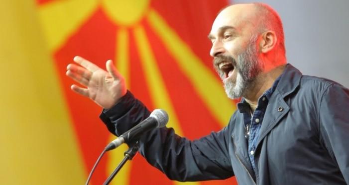 Тони Михајловски  Влатко Ѓорчев  Коце Трајановски  избран нов Извршен комитет на ВМРО ДПМНЕ
