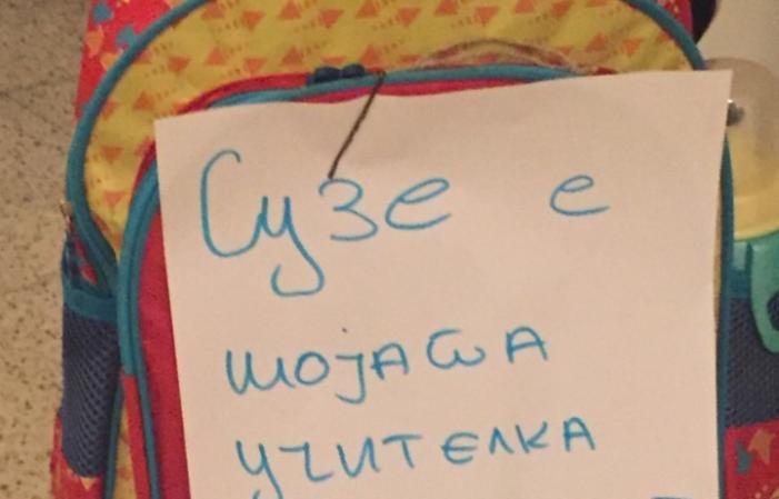 """""""Меѓаши"""": Родители се жалат на несоодветниот третман кој скопска градинка го има врз децата и нивната воспитувачка"""