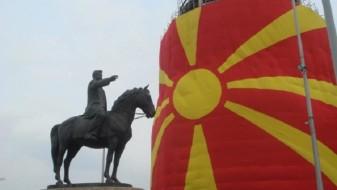"Конкурсот за државната награда за наука ""Гоце Делчев"" отворен до 15 февруари"