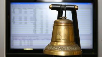Измени на правилата за тргување на Македонската берза