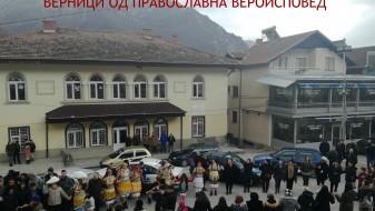 Во река Радика крстот го фати битолчанецот Никола Аврамовски