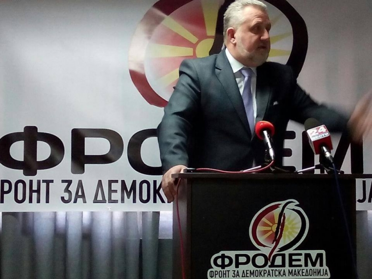 ФРОДЕМ предлага конфедерација со Турција