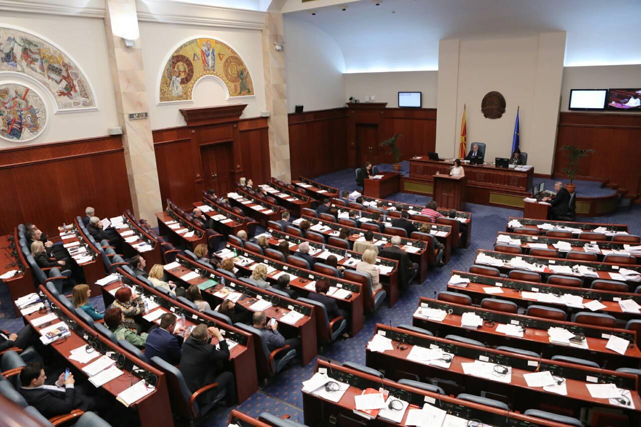 ВМРО ДПМНЕ в четврток се враќа во Собранието за обраќањето на Столтенберг
