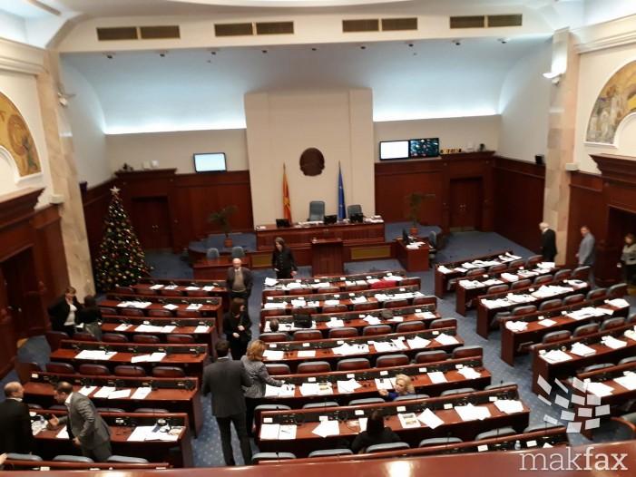 Собранието го укина Советот за утврдување факти и одговорност кај судиите