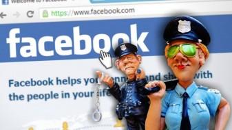 """""""Фејсбук"""" ќе ги забрани сите реклами на тема за која има посебен интерес во јавноста"""