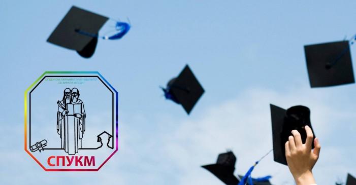Студентски парламент: Претседателот Иванов да стави вето на Законот за јазиците