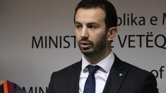 Објавен втор јавен повик за проекти за прекугранична соработка меѓу Македонија и Бугарија