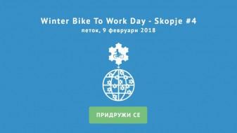 """Градот Скопје со поддршка на интернационалниот ден """"Во зима со велосипед на работа"""""""