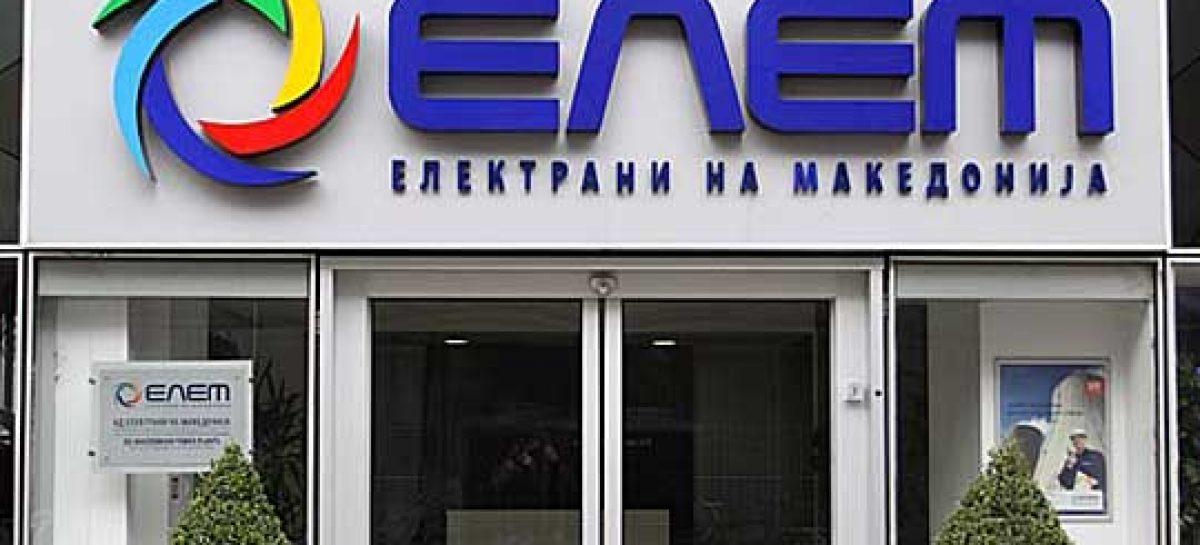 АД ЕЛЕМ презема мерки во насока на заштита на животната средина  велат од компанијата