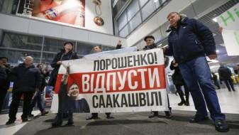 (Видео) Саакашвили уапсен и експресно депортиран од Украина во Полска