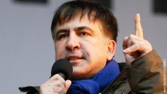 Саакашвили бара поништување на одлуката за протерување