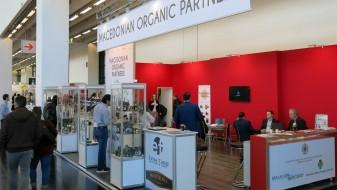 Дваесет македонски органски производители и преработувачи со свои производи во Нирнберг