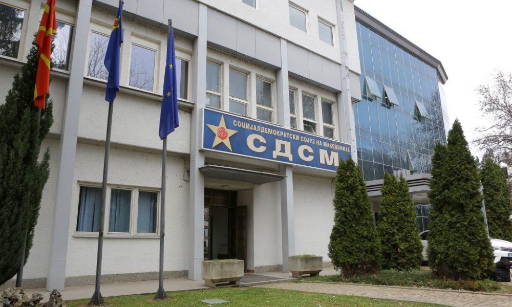 ВМРО ДПМНЕ продолжува со лажниот патриoтизам на Груевски  велат од СДСМ