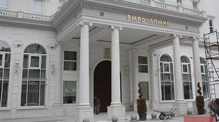 ВМРО-ДПМНЕ: Сведоци сме на срамно пазарење со највисоките државни интереси