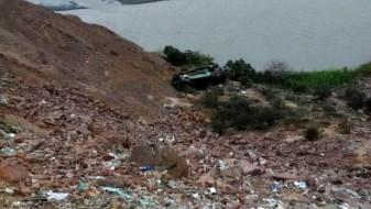 Автобус падна во бездна во Перу, најмалку 44 мртви