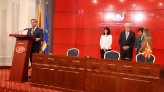 Потпишан договор за државна поддршка со Групацијата ВИК – почетна инвестиција од 6 милиони евра и 60 нови работни места