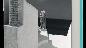 """Објавена збирката поезија """"Нема што повеќе да се изгуби"""" од Наџван Дарвин, еден од најважните арапски поети"""