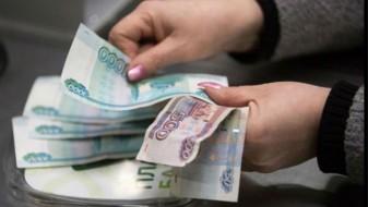 """""""Стандард енд Пурс"""" го подигна кредитниот рејтинг на Русија"""