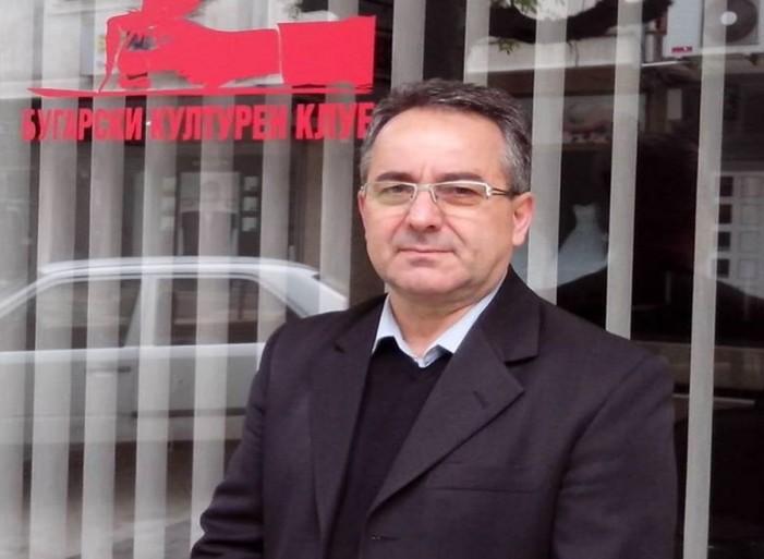 Бугарскиот културен клуб до Заев: Подарете ѝ ги спомениците на Грција и откажете се од историјата која не е ваша
