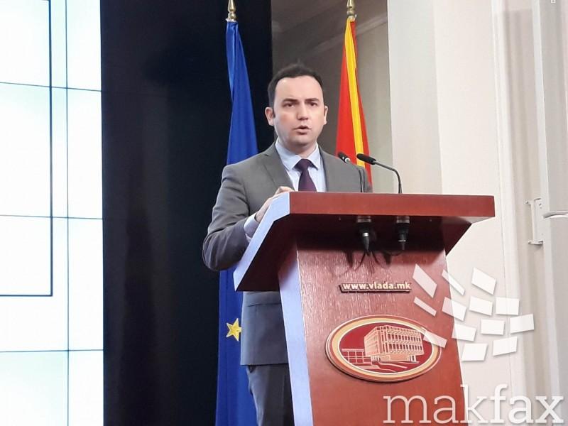 Бујар Османи со 40 претставници од Македонија в четврток на скрининг во Брисел