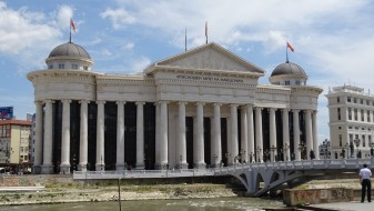 Владата прави проценка на штетата во Државниот архив, се бара трајно решение