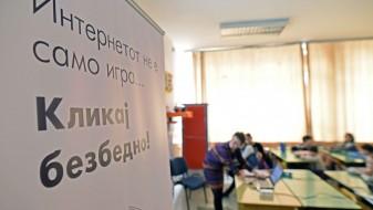 """""""Вип"""" ќе ги едуцира учениците како безбедно да користат интернет"""