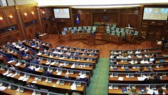 Потфрли вонредната седница на косовското собрание за демаркацијата на границата