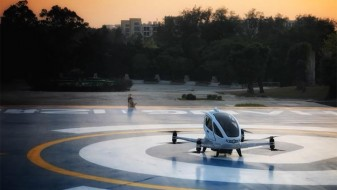 (Видео) Кинезите претставија летечко такси