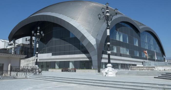 Филхармонијата ќе поднесе приговор до Министерството за култура за одобрување непостојни проекти