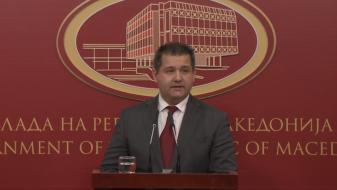 (Видео) Од Владата не откриваат која географска одредница е прифатлива