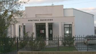 Пријава за поранешниот градоначалник на Василево поради незаконско вработување