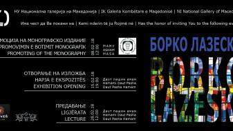 """Изложба """"Борко Лазески 1917-1993"""" во Даутпашиниот амам"""
