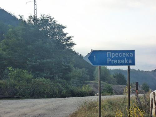 Нормализиран сообраќајот кај Пресека