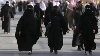 Жените во Саудиска Арабија ќе може сами да отвораат приватни бизниси