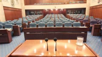 Во Собранието ќе се основа парламентарна група за правата на ЛГБТ-лицата