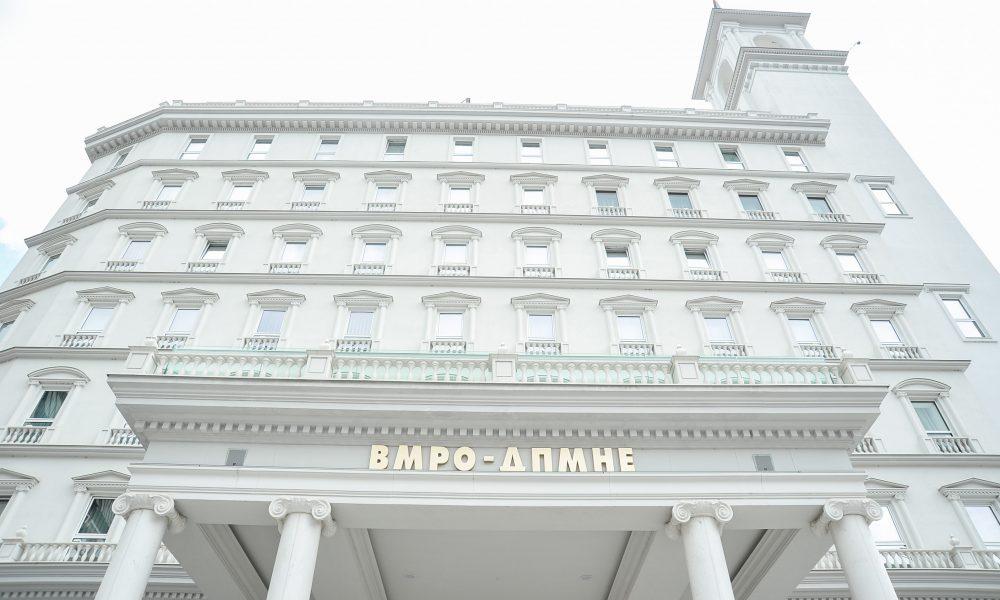 ВМРО ДПМНЕ  На Заев ќе му дадеме поддршка за сите реформи  само ако се повлече законот за јазици