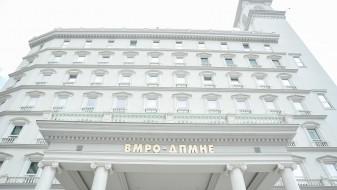 ВМРО-ДПМНЕ: Правдата не е целосна сѐ додека не бидат ослободени од затвор сите неправедно приведени патриоти