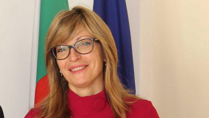 Бугарија ќе го поддржува Западен Балкан и по претседавањето со Унијата