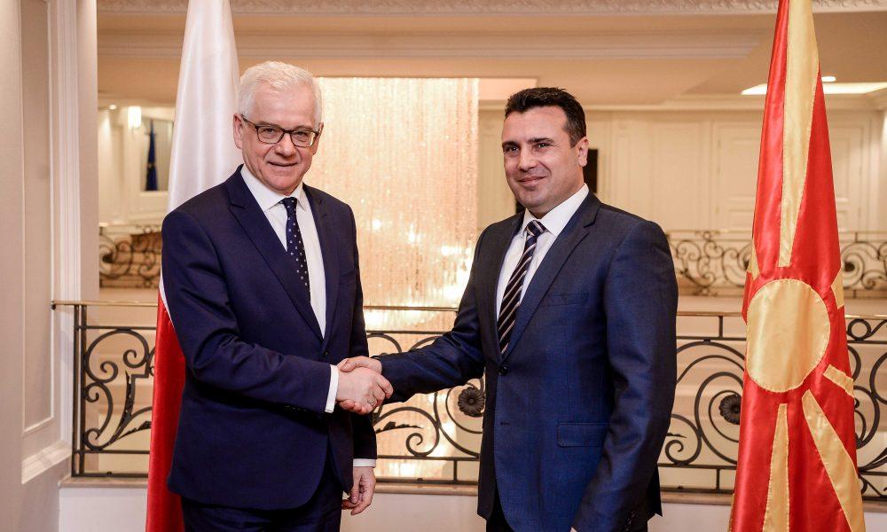 Поддршка од Полска за интеграциите во ЕУ и НАТО