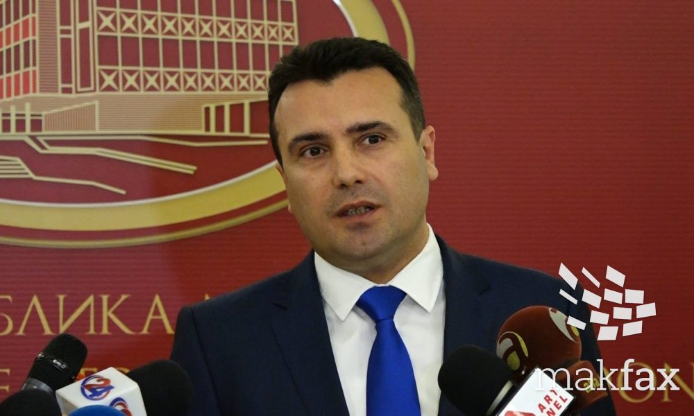Заев  Македонија заслужува кристално чиста препорака