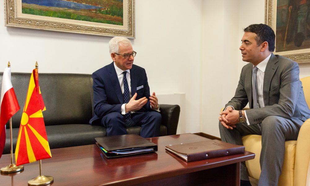 Димитров Чапутович  Полска останува лојален поддржувач на евроатлантските аспирации на Македонија