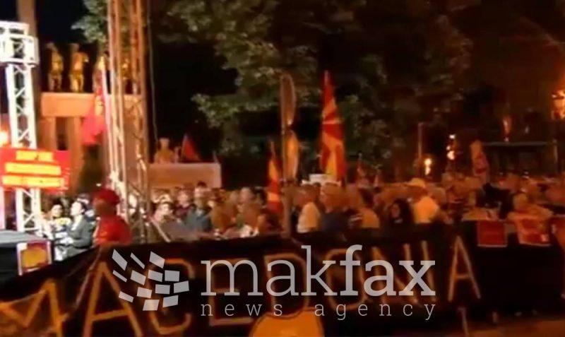 """Протест за одбрана на името: """"Да направиме жив штит преку кој нема да помине никакво преименување на државата"""""""