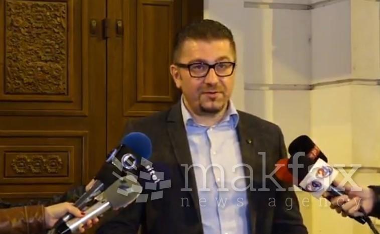 Мицкоски до Миновски  Испратете јавно извинување или ќе ве тужам