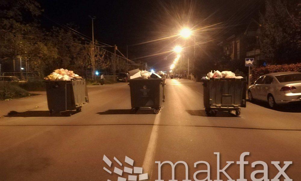 Протести во Ѓорче по сообраќајката  улицата  Борис Сарафов  затворена