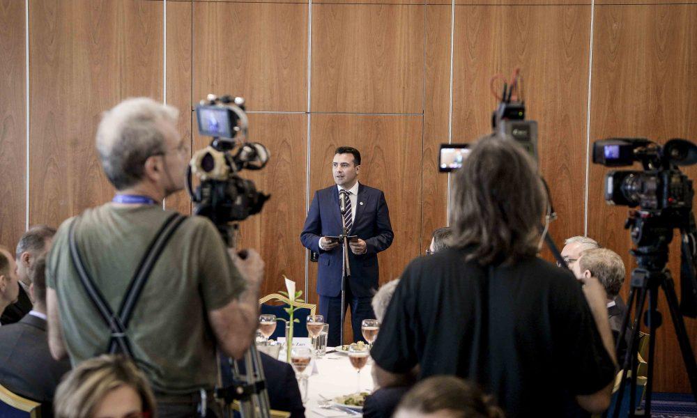 Заев на конференцијата за потенцијалите на Западен Балкан