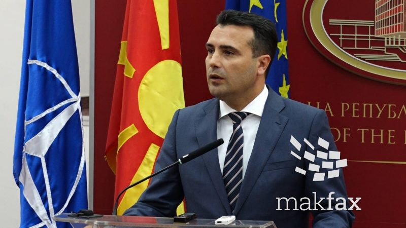 (Видео) Заев: Броени се деновите до референдумот, решение за ДИК на следната лидерска средба